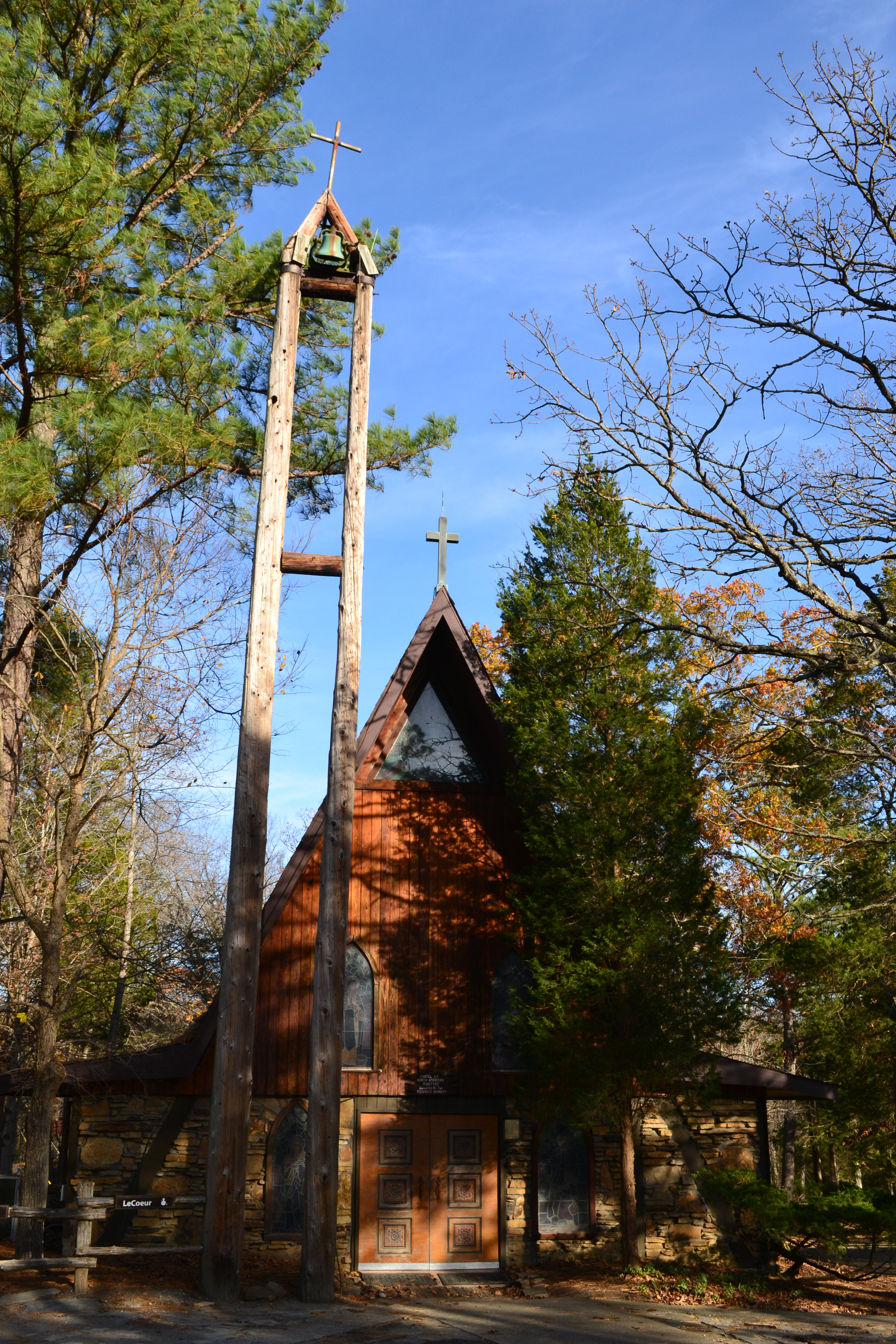 Camp Ondessonk | Facility Rental and Recreational